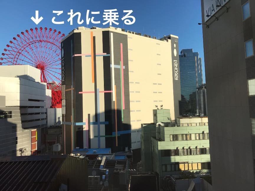 大阪神戸チネイザン施術会